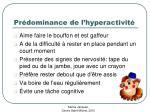 pr dominance de l hyperactivit