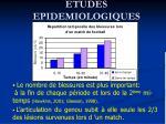 etudes epidemiologiques