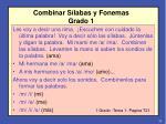 combinar s labas y fonemas grado 1