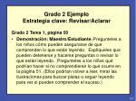 grado 2 ejemplo estrategia clave revisar aclarar