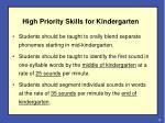 high priority skills for kindergarten