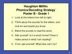 houghton mifflin phonics decoding strategy poster b grade 1