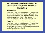 houghton mifflin reading lectura high frequency word pattern of instruction
