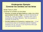 kindergarten ejemplo conectar los sonidos con las letras