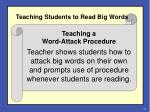 teaching students to read big words1