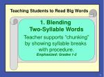 teaching students to read big words2