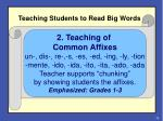 teaching students to read big words3
