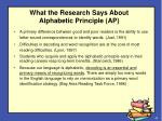 what the research says about alphabetic principle ap