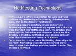 netmeeting technology5