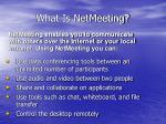 what is netmeeting