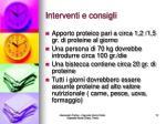 interventi e consigli12