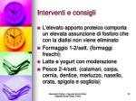 interventi e consigli18