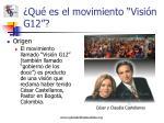 qu es el movimiento visi n g126