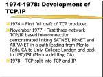 1974 1978 development of tcp ip