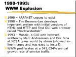 1990 1993 www explosion