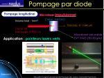 pompage par diode3