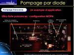 pompage par diode7