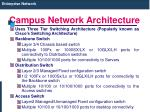 campus network architecture4