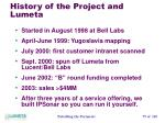 history of the project and lumeta