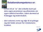relationskompetence er