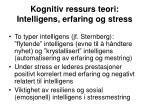 kognitiv ressurs teori intelligens erfaring og stress