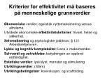 kriterier for effektivitet m baseres p menneskelige grunnverdier