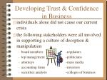 developing trust confidence in business