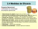 2 4 medidas de efic cia