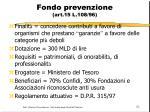 fondo prevenzione art 15 l 108 96