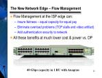 the new network edge flow management