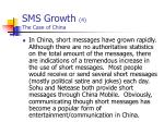 sms growth 4 the case of china