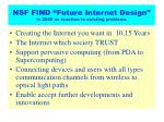 nsf find future internet design in 2005 as reaction to existing problems