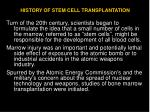 history of stem cell transplantation