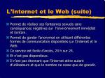 l internet et le web suite