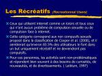 les r cr atifs recreationnal users