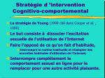 strat gie d intervention cognitivo comportemental