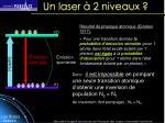 un laser 2 niveaux