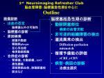 1 st neuroimaging refresher club outline