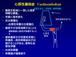 cardioembolism12