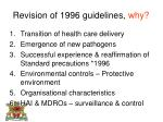 revision of 1996 guidelines why