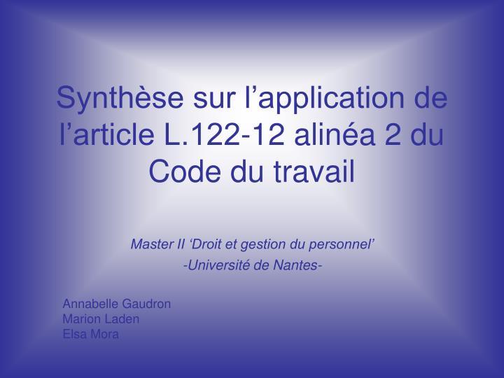 synth se sur l application de l article l 122 12 alin a 2 du code du travail n.
