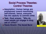 social process theories control theories