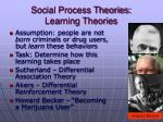 social process theories learning theories