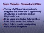 strain theories cloward and ohlin