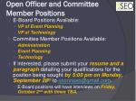 open officer and committee member positions