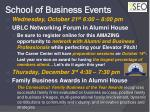 school of business events