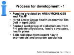 process for development 1