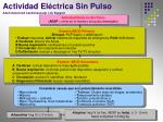 actividad el ctrica sin pulso adult advanced cardiovascular life support