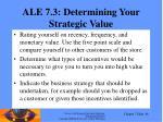 ale 7 3 determining your strategic value