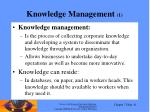 knowledge management 1